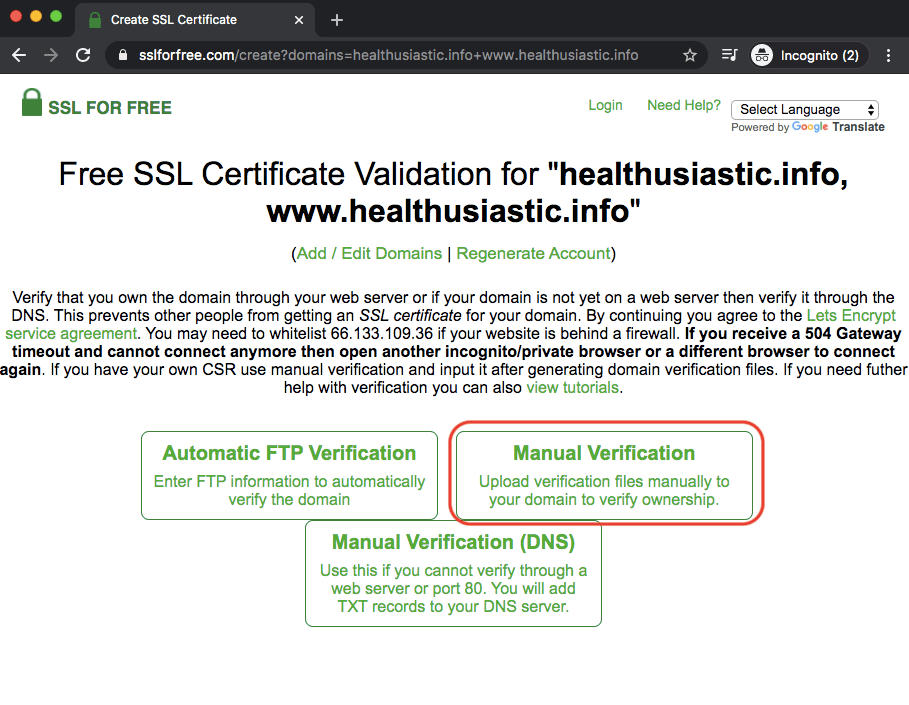 Choose the Manual verification on sslforfree.com